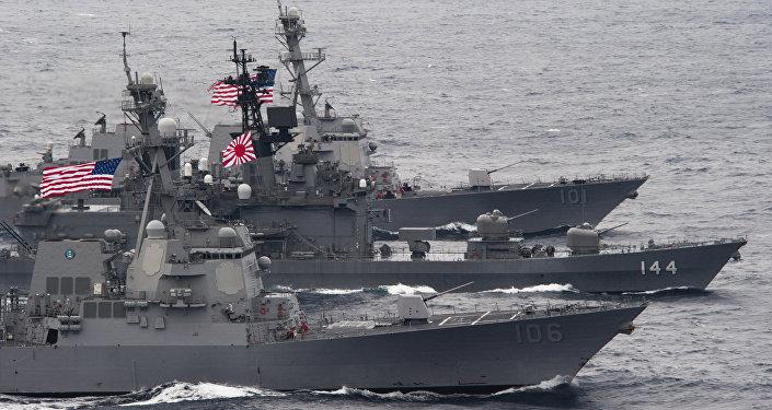 Biden Says Will Strengthen US Alliances in Asia-Pacific Region