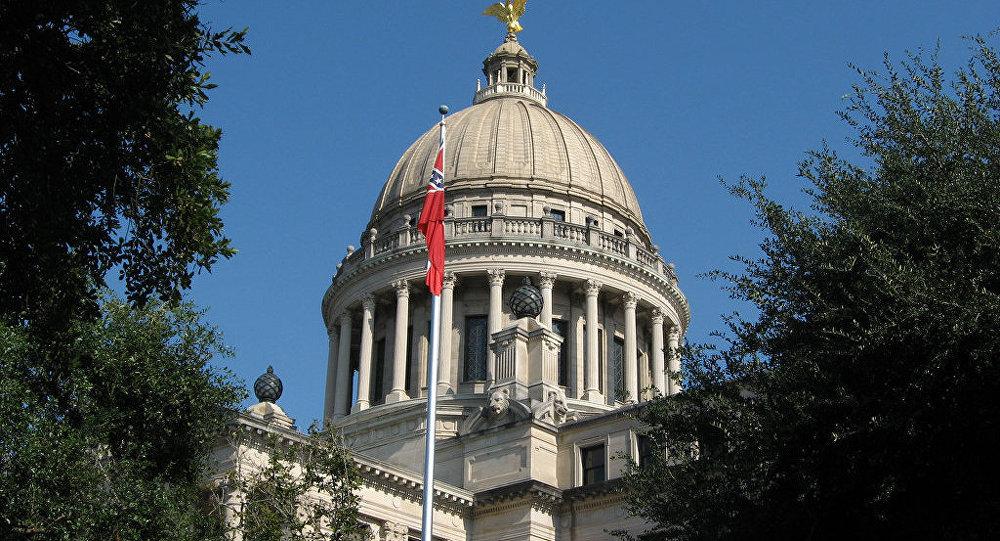 Mississippi State Capitol in Jackson, Mississippi