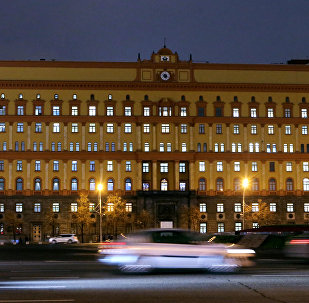 Federal Security Service building