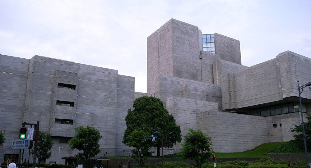 Supreme court of Japan