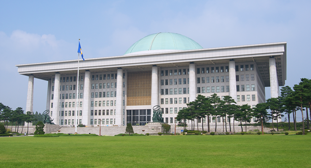 National Assembly Building of the Republic of Korea