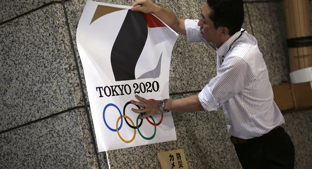 Tokyo 2020 Games organisers cut costs by 300 million dollars