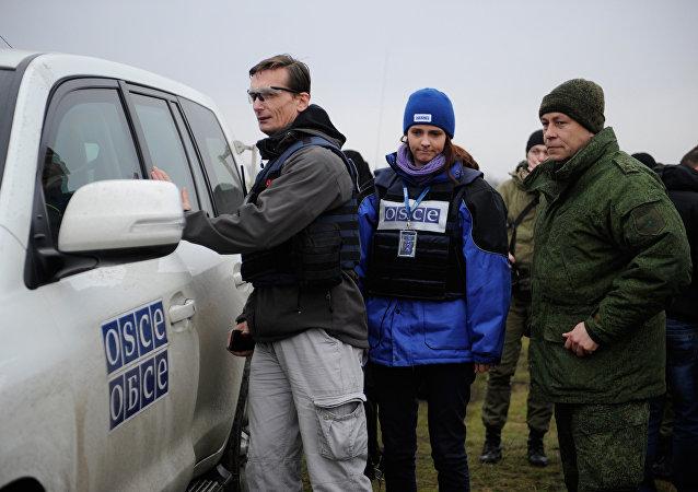SCE mission failed ot inspect shelling around Kominternovo