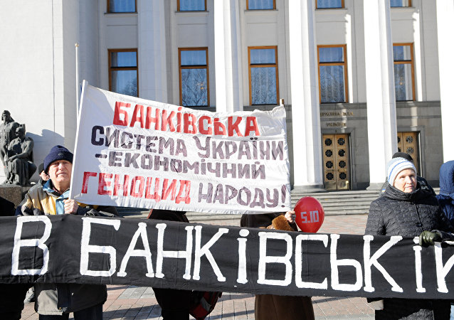 Rally No to Corruption in Ukraine's Banking System! in Kiev
