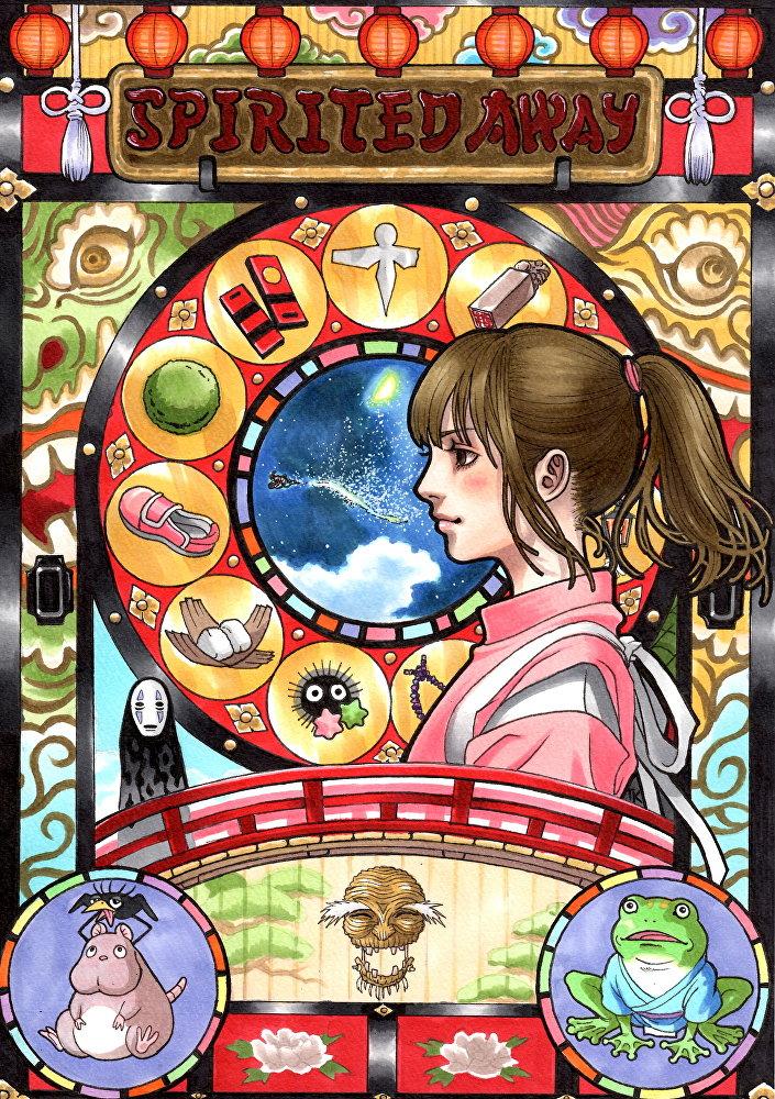 Fantastical World of Hayao Miyazaki