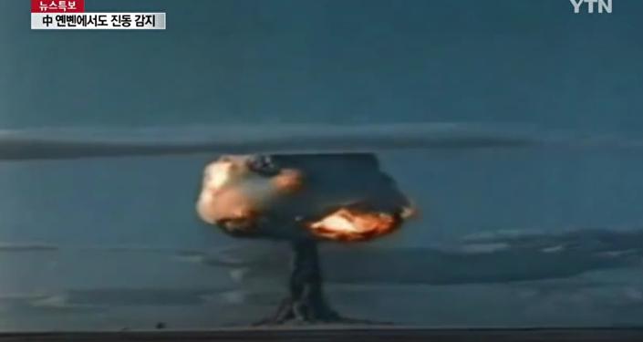 South Korean Media Uses Soviet Footage of Hydrogen Bomb, Not North Korea's