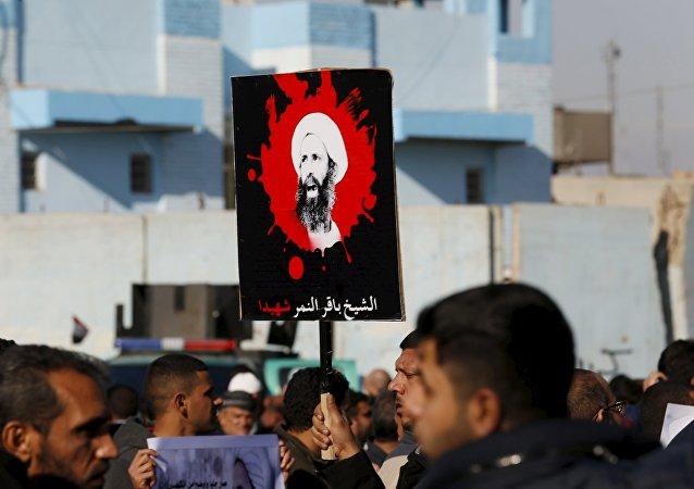 Supporters of Shi'ite cleric Moqtada al-Sadr