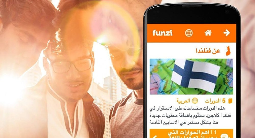 Mobile app Funzi