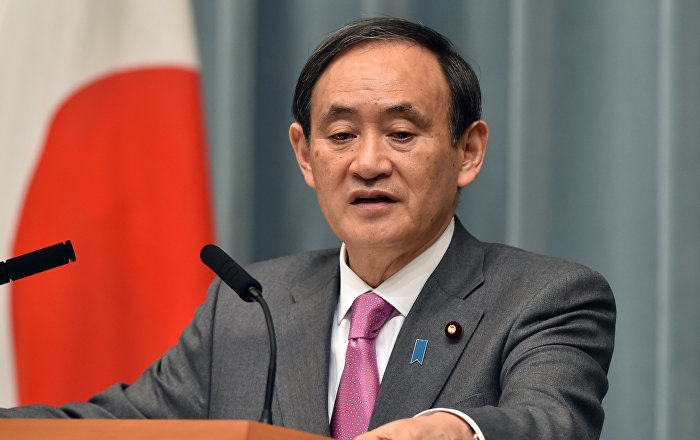 Japan to Closely Follow Situation Around US Withdrawal From INF Treaty