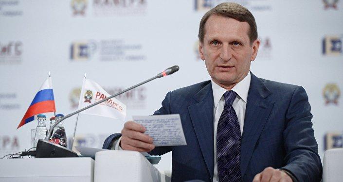 Duma Speaker Sergei Naryshkin