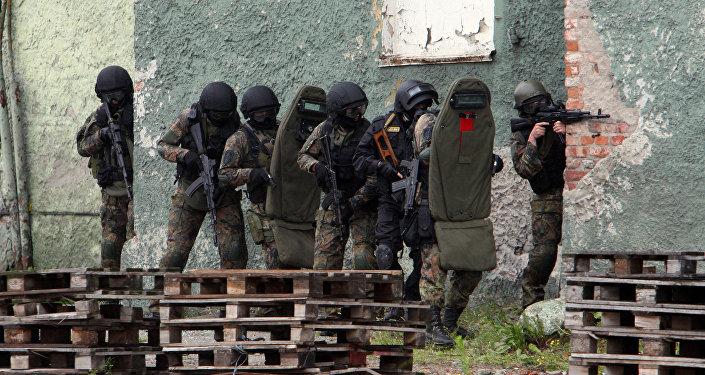 FSB officers
