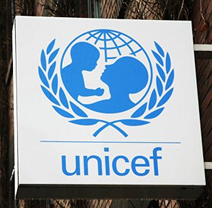 The UNICEF logo is seen at the German UNICEF headquarters in Cologne, Germany, on Feb. 5, 2008.