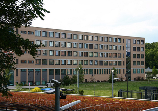 BfV headquarters in Berlin
