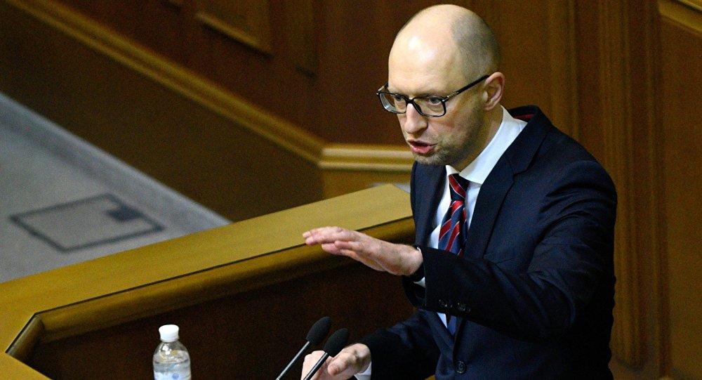 Ukraine's Verkhovna Rada holds session