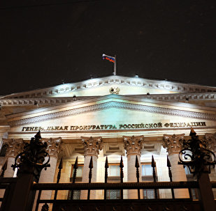 The Prosecutor General's Office of Russian Federation on Petrovka Street, Moscow.