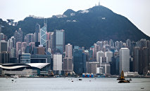 Cities of the world. Hong Kong