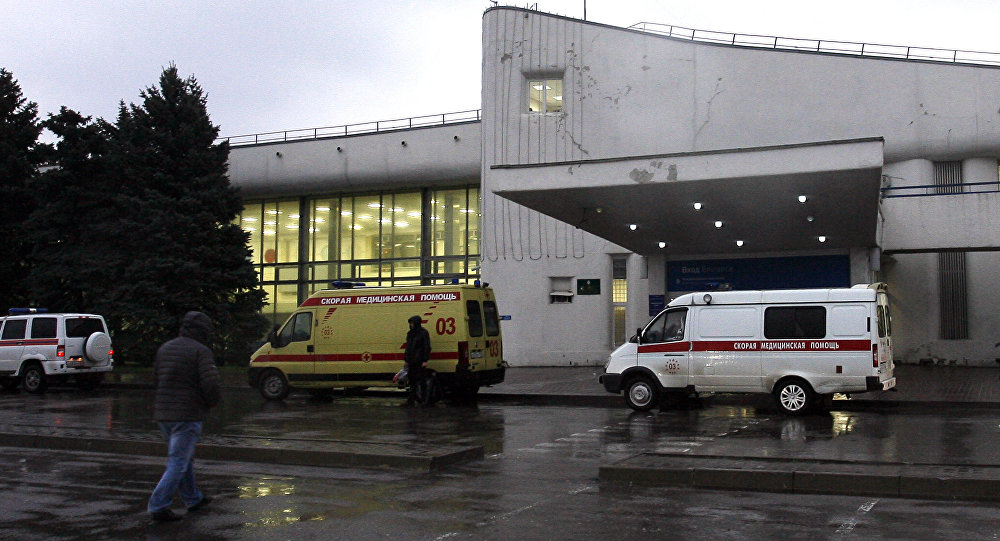 Kerch blast: Crimea college 'bomb' kills 10