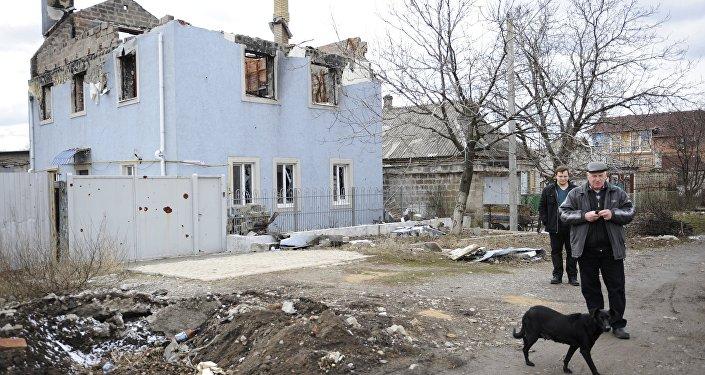 Donetsk update