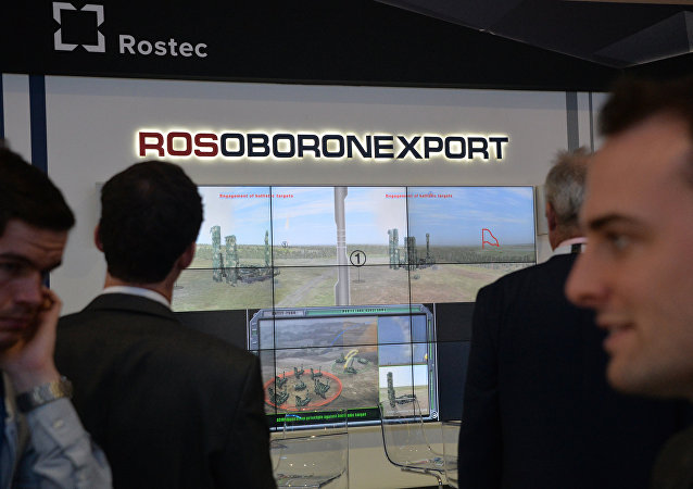 The showcase of Rosoboronexport