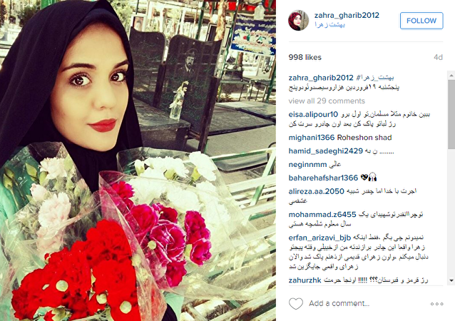 Selfie taken at an Iranian cemetery