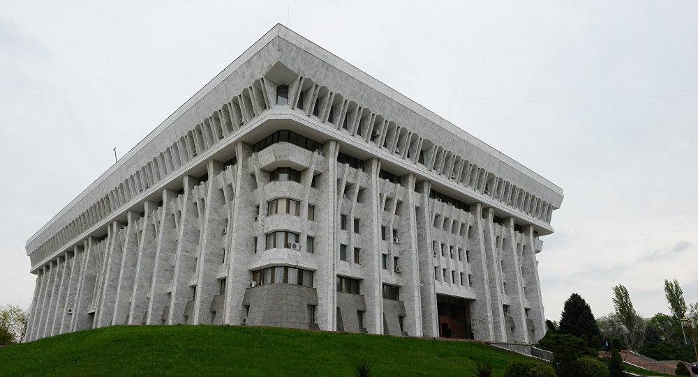 The building of Kyrgyzstan's parliament in Bishkek