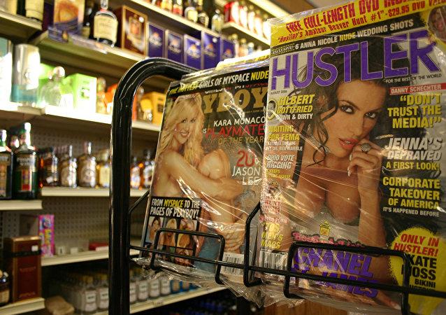 Utah Set to Declare Pornography a 'Public Health Crisis'