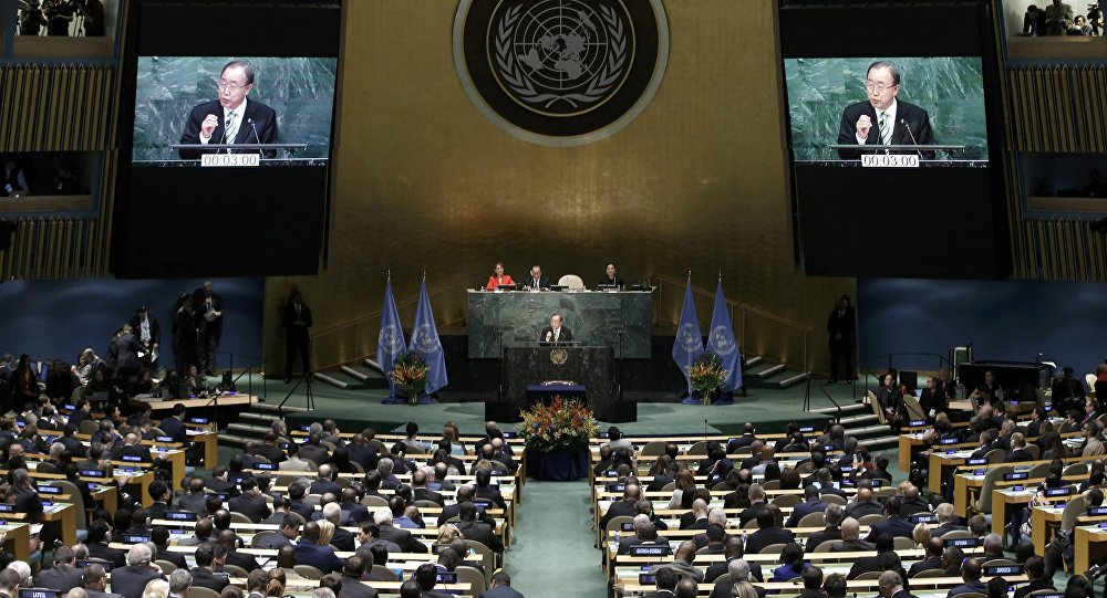 Ban Ki-moon, Secretary-General of the United Nations, delivers his opening remarks at the Paris Agreement signing ceremony on climate change at the United Nations Headquarters in Manhattan, New York, U.S., April 22, 2016