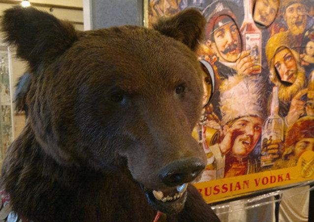 The Vodka Museum