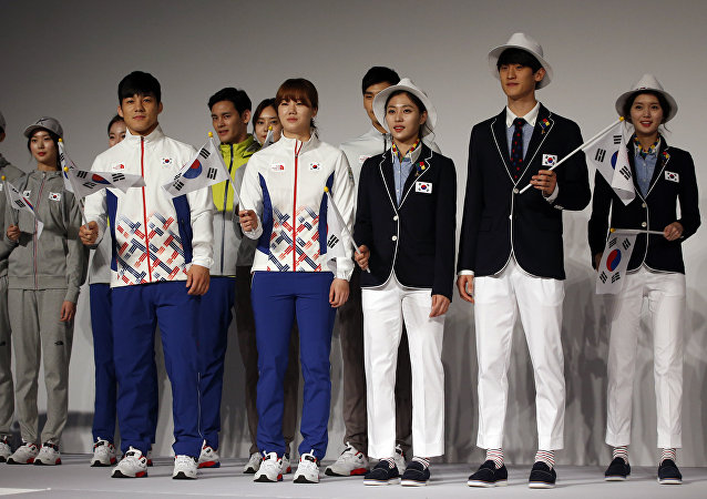 South Korea Unveils Zika-Proof Uniforms Ahead of Rio Olympics
