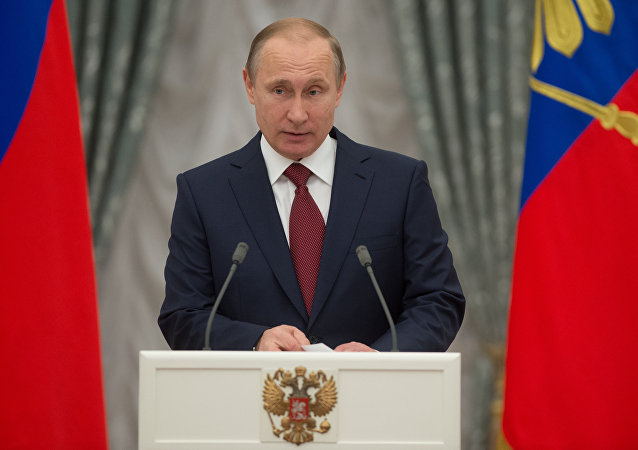 Vladimir Putin presents Hero of Labor of the Russian Federation medals