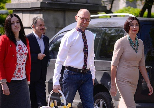 Arseniy Yatsenyuk with easter basket
