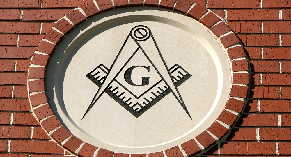 The Masonic Square and Compasses.