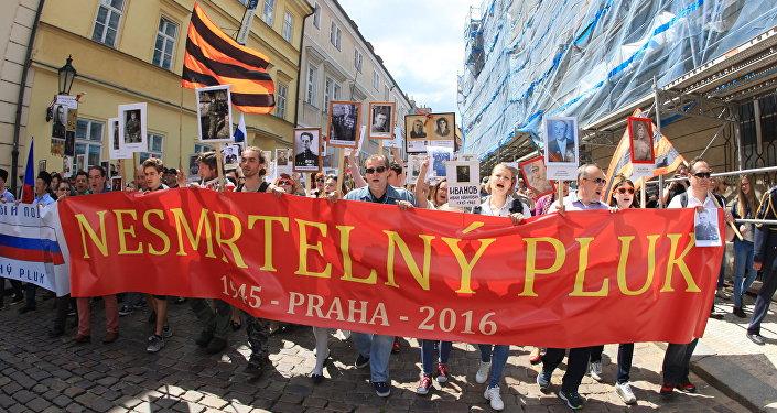 Immortal Regiment patriotic initiative held in the Czech capital of Prague