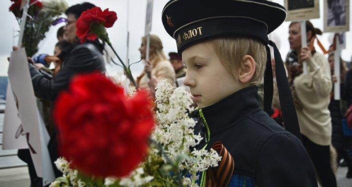 Immortal Regiment New York march