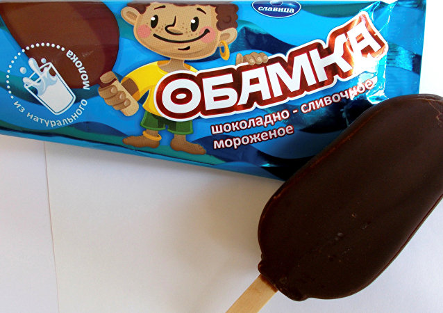 A view shows an ice cream and a wrapping, which reads Obamka in this handout photo provided by Ice cream factory Slavitsa.