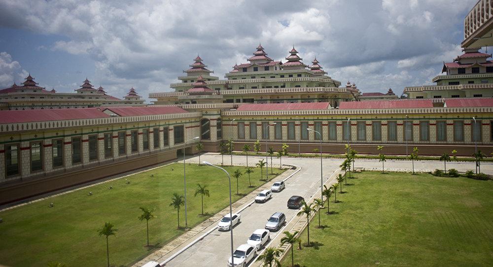 Parliament Building of Myanmar