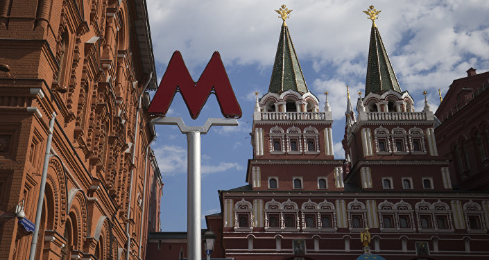 A picture taken in Moscow on May 6, 2016 shows the Ohotnyi Rjad Metro Station at the Historical Museum near the Kremlin.