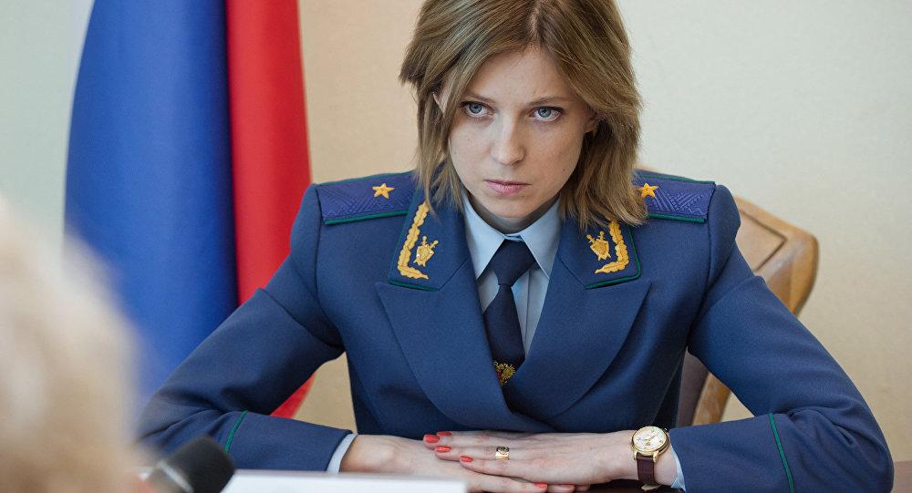 Natalia Poklonskaya Sputnik International