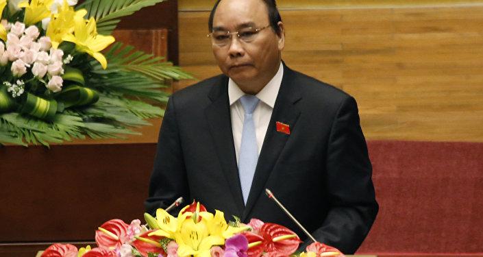 Nguyen Xuan Phuc