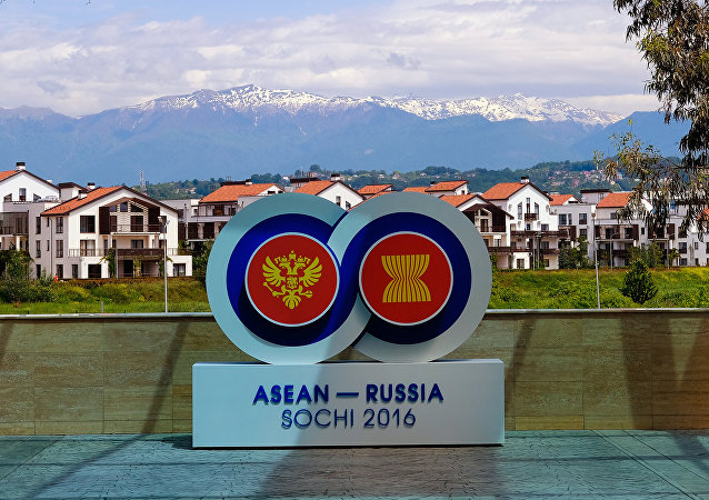 The logo of the ASEAN-Russia Summit seen near the Sochi Congress Centre, the summit venue