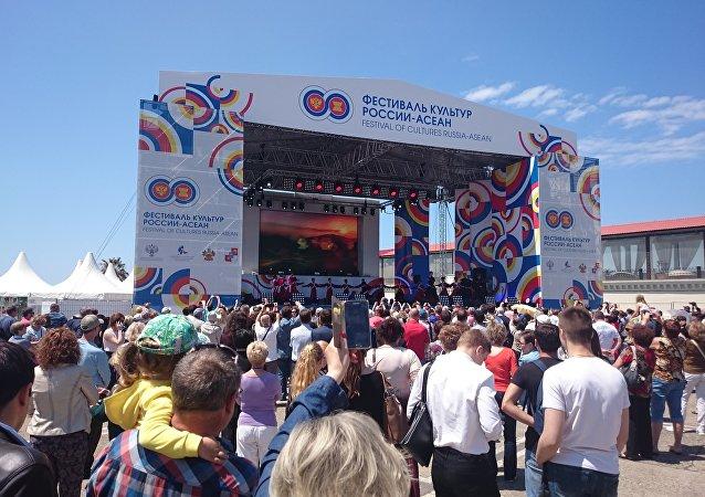 Sochi ASEAN cultures festival