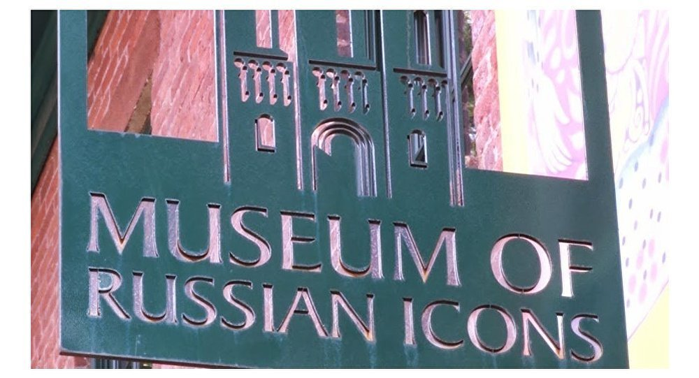The sign outside the museum set up by US businessman Gordon Lankton to house the hundreds of Russian icons he has collected since 1989.