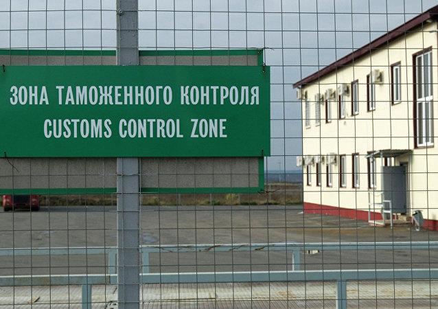 Shebekino customs checkpoint on Russian-Ukrainian border