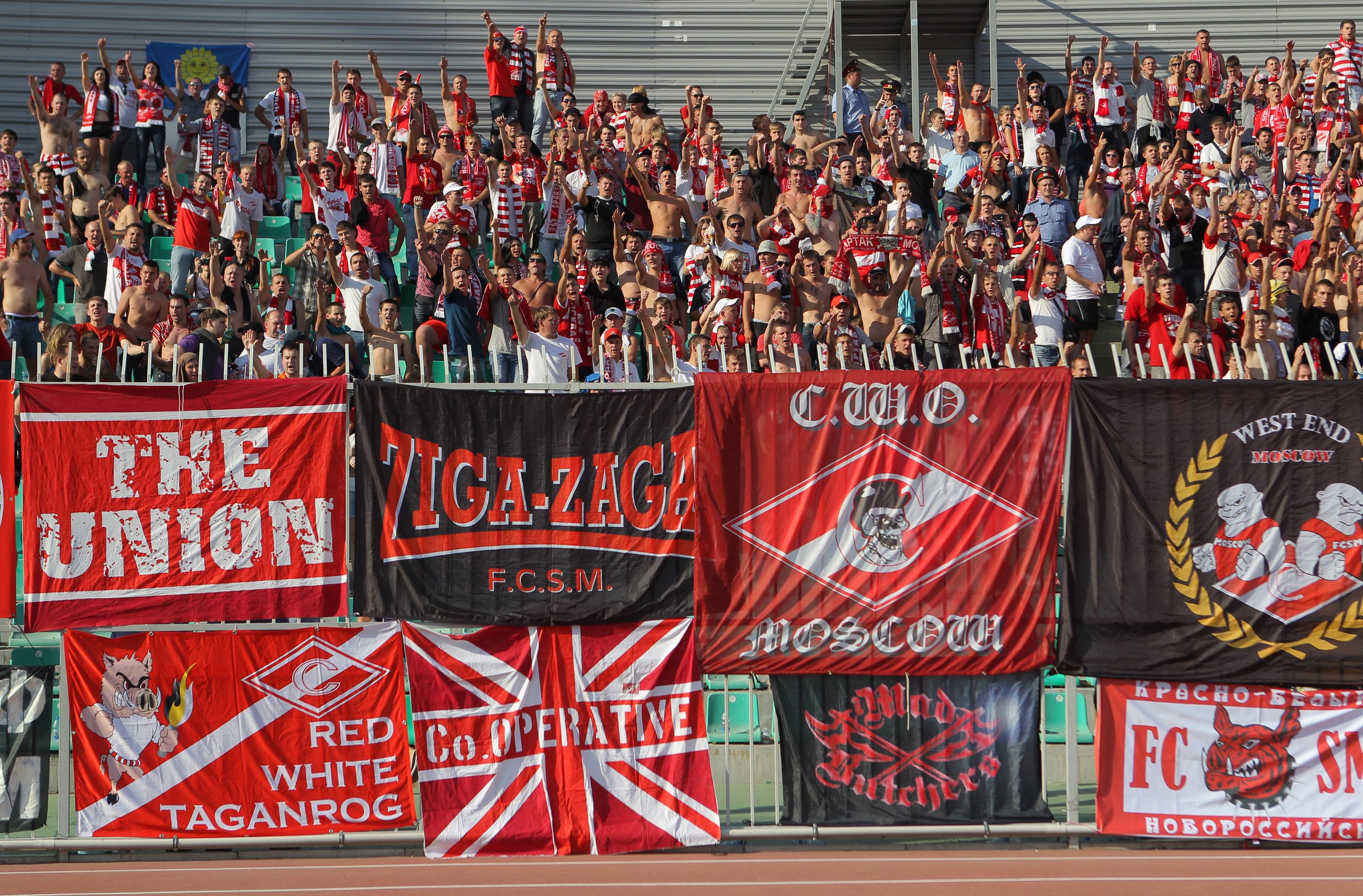 Spartak's fans on the stand of Kuban Stadium at the Russian Premiere League 8th round match between FC Kuban Krasnodar and FC Spartak Moscow