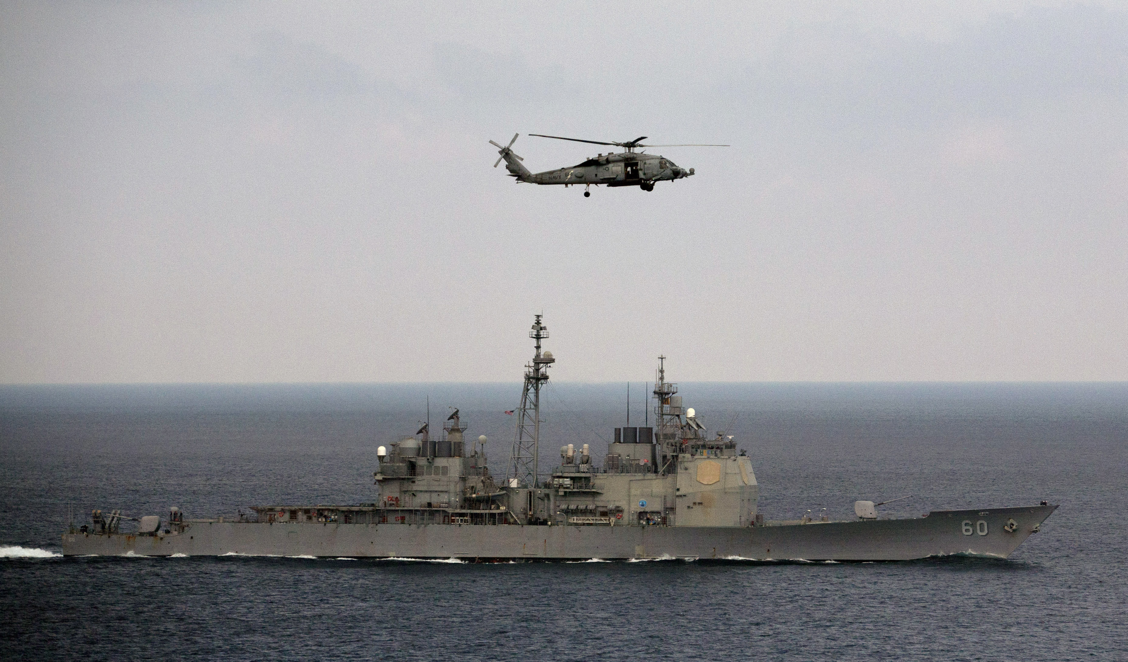 The USS Normady sails in the Bay of Bengal during Exercise Malabar 2015, some 152 miles off eastern coast of Chennai, India