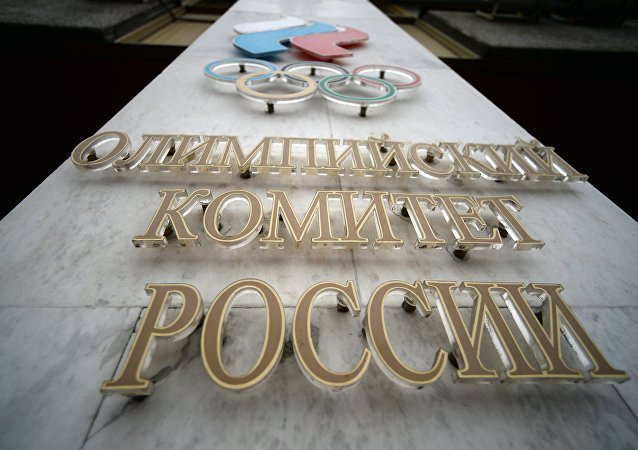 A name sign of the Russian Olympic Committee in Moscow