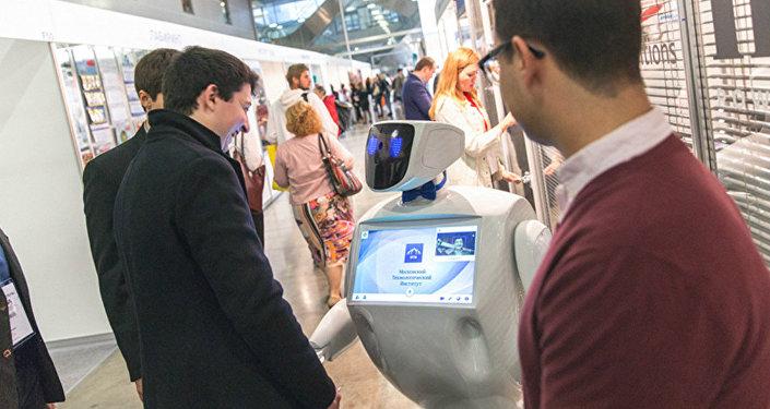 Alan Tim Robot