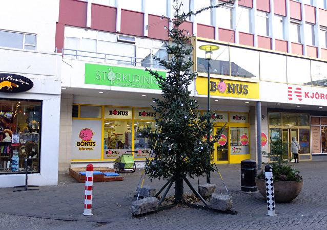 Xmas Tree. Reykjavik