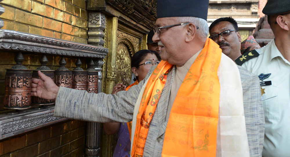 Man arrested over Facebook post depicting Nepal PM as