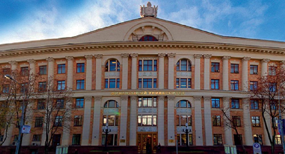 Kết quả hình ảnh cho financial university moscow